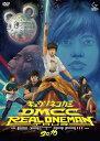 【送料無料】DMCC REAL ONEMAN TOUR -EXTRA!!!- 2016/キュウソネコカミ[DVD]【返品種別A】
