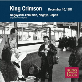 コレクターズ・クラブ 1981年12月10日 名古屋 名古屋市公会堂/キング・クリムゾン[CD]【返品種別A】
