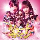 [枚数限定][限定盤]シュートサイン(初回限定盤/Type B)/AKB48[CD+DVD]【返品種別A】
