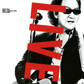 【送料無料】[枚数限定][限定盤]氷の世界ツアー2014 ライブ・ザ・ベスト(限定盤B)/井上陽水[SHM-CD+DVD]【返品種別A】