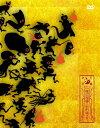 【送料無料】椎名林檎と彼奴等がゆく 百鬼夜行2015/椎名林檎[DVD]【返品種別A】
