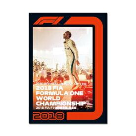 【送料無料】2018 FIA F1 世界選手権 総集編 DVD版/モーター・スポーツ[DVD]【返品種別A】