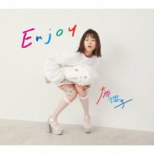 【送料無料】[限定盤]Enjoy【初回限定盤A】(CD+DVD)/大原櫻子[CD+DVD]【返品種別A】