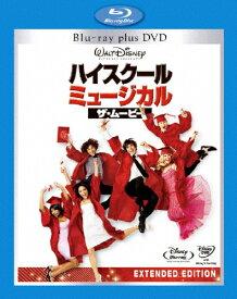 【送料無料】ハイスクール・ミュージカル/ザ・ムービー ブルーレイ・プラス・DVDセット/ザック・エフロン[Blu-ray]【返品種別A】