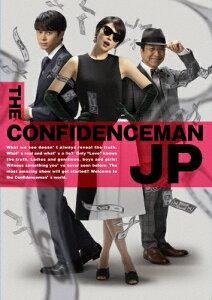 コンフィデンスマンJPロマンス編豪華版Blu-ray|長澤まさみ|PCXC-50151