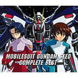 「機動戦士ガンダムSEED」COMPLETE BEST/TVサントラ[CD]通常盤【返品種別A】