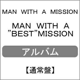 """【送料無料】[先着特典付]MAN WITH A""""BEST""""MISSION(通常盤)/MAN WITH A MISSION[CD]【返品種別A】"""