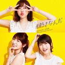 [上新オリジナル特典:生写真]#好きなんだ(通常盤/Type A)/AKB48[CD+DVD]【返品種別A】