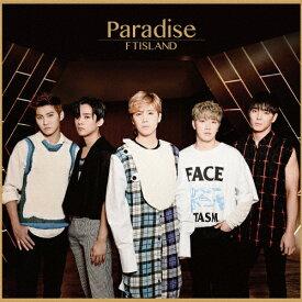 [枚数限定][限定盤]Paradise(初回限定盤A)/FTISLAND[CD+DVD]【返品種別A】