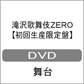 【送料無料】[枚数限定][限定版]滝沢歌舞伎ZERO(初回生産限定盤)/Various Artists[DVD]【返品種別A】