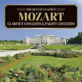 モーツァルト:クラリネット協奏曲、ファゴット協奏曲/ヴィルトナー(ヨハネス)[CD]【返品種別A】