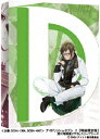 【送料無料】[限定版]アイドリッシュセブン DVD 2【特装限定版】/アニメーション[DVD]【返品種別A】