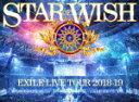 """【送料無料】[限定版][初回仕様]EXILE LIVE TOUR 2018-2019 """"STAR OF WISH""""【豪華盤/3DVD】/EXILE[DVD]【返品種別A】"""