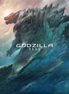GODZILLA怪獣惑星Blu-rayコレクターズ・エディション アニメーション TBR-28168D