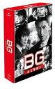 【送料無料】BG〜身辺警護人〜2020 Blu-ray BOX/木村拓哉[Blu-ray]【返品種別A】