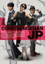 【送料無料】[枚数限定]コンフィデンスマンJP ロマンス編 豪華版DVD/長澤まさみ[DVD]【返品種別A】