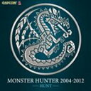 MONSTER HUNTER 2004-2012 【HUNT】/ゲーム・ミュージック[CD]【返品種別A】