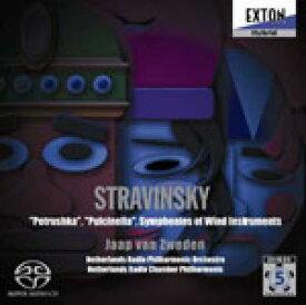 ストラヴィンスキー「ペトルーシュカ」他/ズヴェーデン(ヤープ・ヴァン)[HybridCD]【返品種別A】