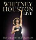 【送料無料】ホイットニー・ヒューストン・ライヴ[デラックス・エディション]/ホイットニー・ヒューストン[CD+DVD]【…