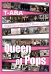"""【送料無料】T-ARA SingleComplete BEST Music Clips""""Queen of Pops""""/T-ARA[DVD]【返品種別A】"""