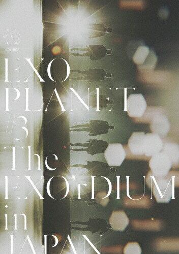 【送料無料】[枚数限定][限定版]EXO PLANET #3 - The EXO'rDIUM in JAPAN(初回生産限定)/EXO[DVD]【返品種別A】