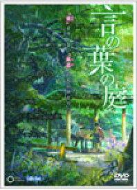【送料無料】劇場アニメーション『言の葉の庭』 DVD/アニメーション[DVD]【返品種別A】