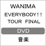 【送料無料】Everybody!! TOUR FINAL【DVD】/WANIMA[DVD]【返品種別A】