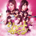 [枚数限定][限定盤]シュートサイン(初回限定盤/Type C)/AKB48[CD+DVD]【返品種別A】