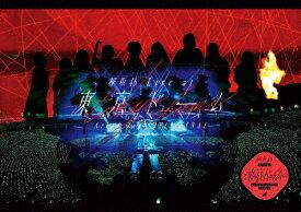 【送料無料】欅坂46 LIVE at 東京ドーム 〜ARENA TOUR 2019 FINAL〜/欅坂46[DVD]【返品種別A】