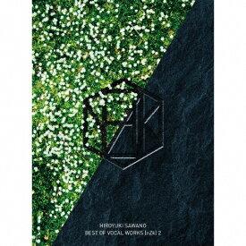 【送料無料】[限定盤]澤野弘之 BEST OF VOCAL WORKS[nZk]2(初回生産限定盤)/澤野弘之[CD+Blu-ray]【返品種別A】