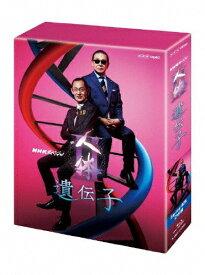 【送料無料】NHKスペシャル 人体II 遺伝子 ブルーレイBOX/ドキュメント[Blu-ray]【返品種別A】