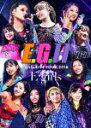 【送料無料】E-girls LIVE TOUR 2018 〜E.G. 11〜【通常盤/DVD3枚組+CD】/E-girls[DVD]【返品種別A】
