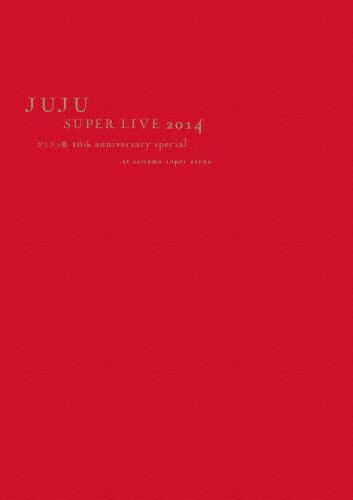 【送料無料】JUJU SUPER LIVE 2014 -ジュジュ苑 10th Anniversary Special- at SAITAMA SUPER ARENA/JUJU[DVD]【返品種別A】