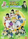 【送料無料】美少女戦士セーラームーン 新かぐや島伝説/黒木マリナ[DVD]【返品種別A】