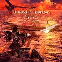 【送料無料】進撃の軌跡(通常盤)/Linked Horizon[CD]【返品種別A】