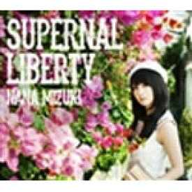 SUPERNAL LIBERTY/水樹奈々[CD]通常盤【返品種別A】