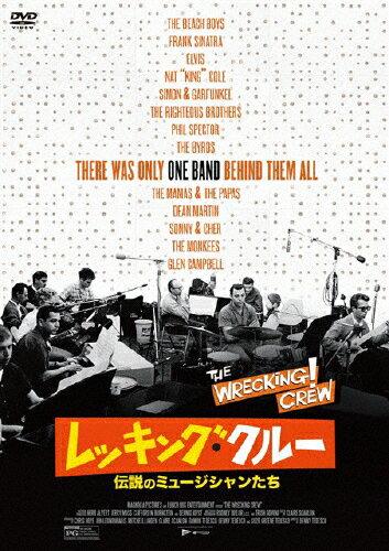 【送料無料】[枚数限定]レッキング・クルー 〜伝説のミュージシャンたち〜/ブライアン・ウィルソン[DVD]【返品種別A】