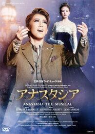 【送料無料】『アナスタシア』【DVD】/宝塚歌劇団宙組[DVD]【返品種別A】