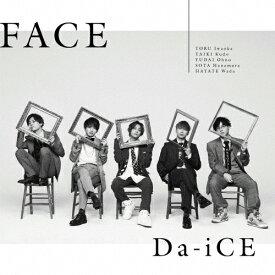【送料無料】[枚数限定][限定盤]FACE(初回限定盤B)/Da-iCE[CD+DVD]【返品種別A】