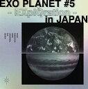 【送料無料】[枚数限定][限定版][先着特典付]EXO PLANET #5 - EXplOration - in JAPAN(初回生産限定)【Blu-ray】/EXO[…