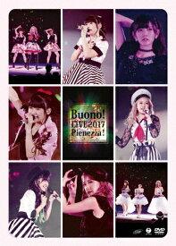 【送料無料】Buono!ライブ2017〜Pienezza!〜/Buono![DVD]【返品種別A】