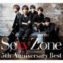 【送料無料】[枚数限定][限定盤]Sexy Zone 5th Anniversary Best(初回限定盤B)/Sexy Zone[CD+DVD]【返品種別A】