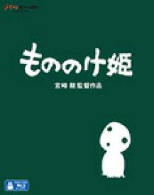 【送料無料】もののけ姫/アニメーション[Blu-ray]【返品種別A】