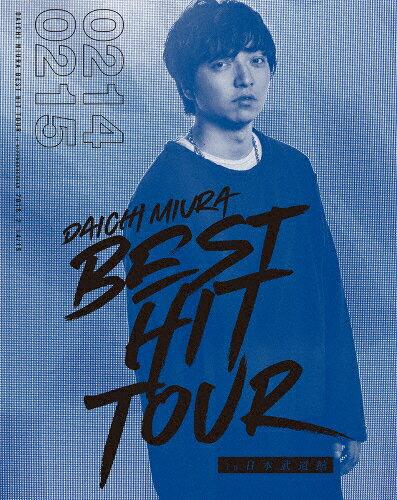 【送料無料】DAICHI MIURA BEST HIT TOUR in 日本武道館/三浦大知[Blu-ray]【返品種別A】