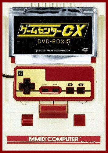 【送料無料】[先着特典付/初回仕様]ゲームセンターCX DVD-BOX15/有野晋哉[DVD]【返品種別A】