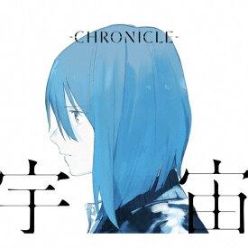 [枚数限定][限定盤]宇宙(初回生産限定盤B)/CHRONICLE[CD]【返品種別A】