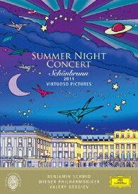 【送料無料】シェーンブルン宮殿 夏の夜のコンサート 2011/ゲルギエフ(ワレリー)[DVD]【返品種別A】