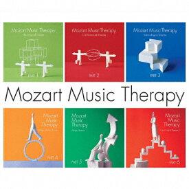 【送料無料】[枚数限定][限定盤]最新・健康モーツァルト音楽療法BOX/オムニバス(クラシック)[CD]【返品種別A】