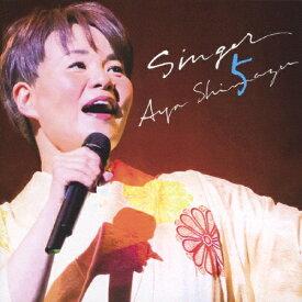 SINGER5/島津亜矢[CD]【返品種別A】