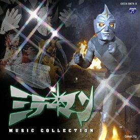 【送料無料】ミラーマン MUSIC COLLECTION/冬木透[CD]【返品種別A】